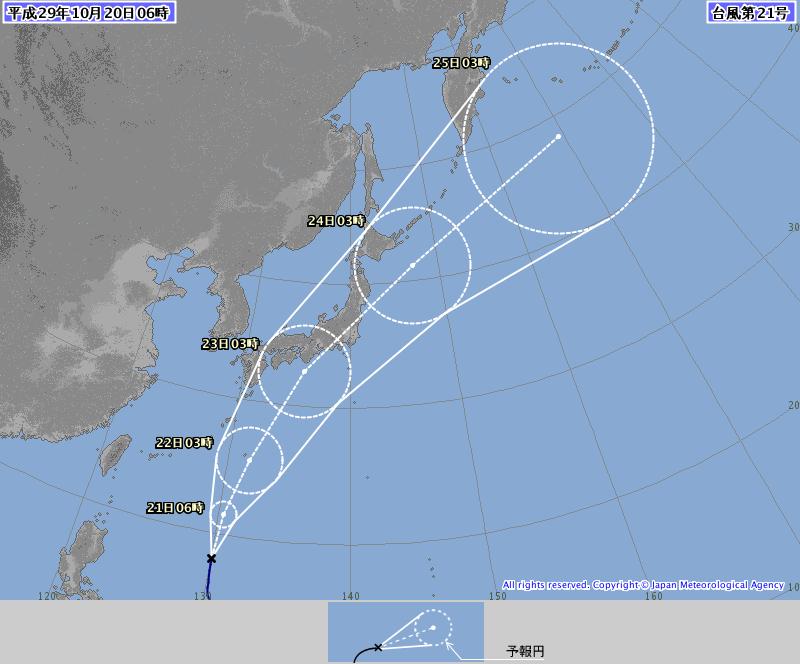20日6時の台風21号予想進路