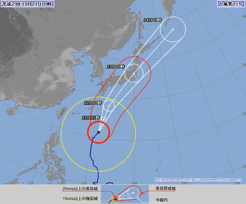 21日9時の台風21号予想進路
