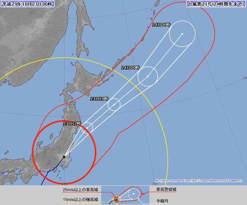 23日6時の台風21号予想進路