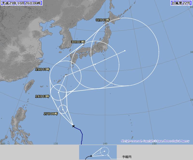 26日6時の台風22号予想進路