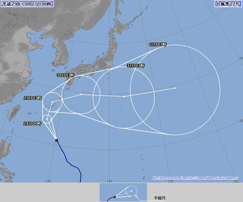 27日6時の台風22号予想進路