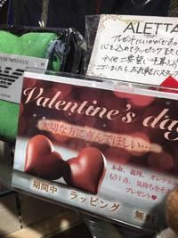 ハッピー♡バレンタイン | ALETTAbyサンエー
