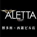 ALETTA by サンエー