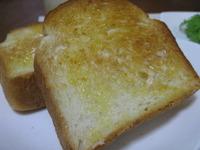 ☆テトパン~で朝ごはん☆