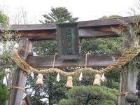 ☆萩の松蔭神社にて☆