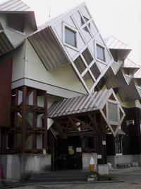 毎年 恒例の夏合宿(阿蘇)風景