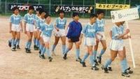 1993年12月 少年チーム 県大会準優勝!
