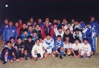1995年11月 海外指導者によるサッカークリニック開催