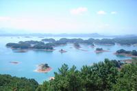 Thousand-Island-Lake