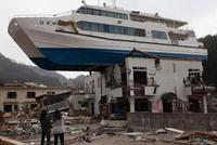 「関東地方の大地震と大災害」天主様のメッセージ