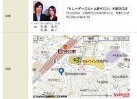 明日、明後日大阪 無料セミナー開催! 2011/04/01 11:39:38