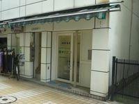 川崎店新規オープンしました!
