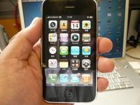 iPhone ゲット!