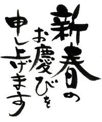 迎春 2011/01/01 00:08:52
