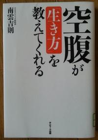 今日の読書