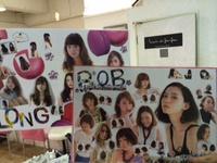2014年☆スタイルブック☆