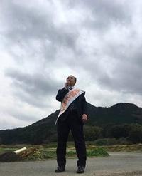 原崎智仁 福津市長誕生