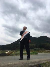 3分で福津市長選挙候補「はらさきともひと」