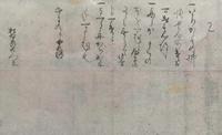 晩年を津屋崎で暮らした黒田官兵衛