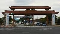 沖縄キャンプレポート2018:横浜DeNAベイスターズ編