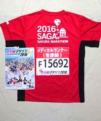 さが桜マラソン 2016!