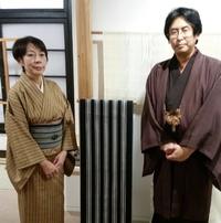 冬の京都で小倉織と出逢う ~ 築城則子『縞展』~