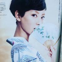 禁断の奈々緒ゆかた ~『美しいキモノ』2017夏号 掲載柄 PART 1 ~