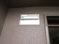 【玄関風水】表札をかける、表札を拭き掃除する