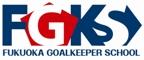 FGKS公式ホームページ