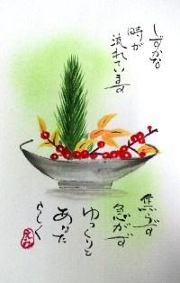 新年初のブログ(^_^;)