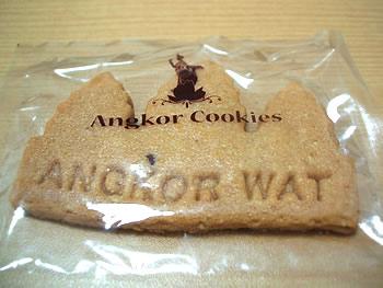 アンコールワットクッキー