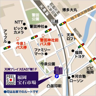福岡宝石市場の周辺地図