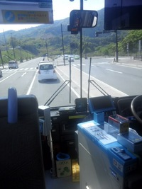 連休のバス