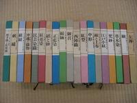 伝説のムラセ本?マエストロ五ツ星☆ 日本の染織全20巻+3