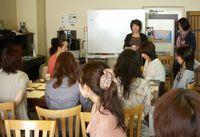 がんばる女性を応援したい「福耳カフェ」参加者募集中!