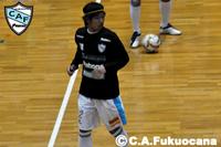 フクオカーナdeバトン No.12坂口健人