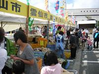 マリノアシティ福岡 「ムラの収穫祭」