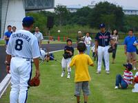 プロ野球選手とキャッチボールしよう