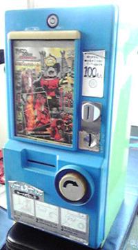 100円カード