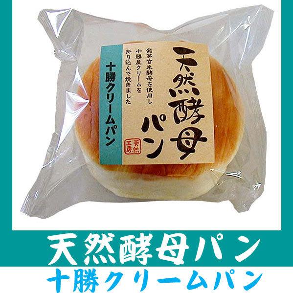 1週間待っても食べたい!ヒルズの天然酵母パン。