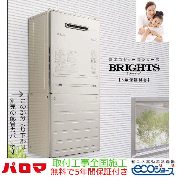 お風呂の光熱費13000円節約する!