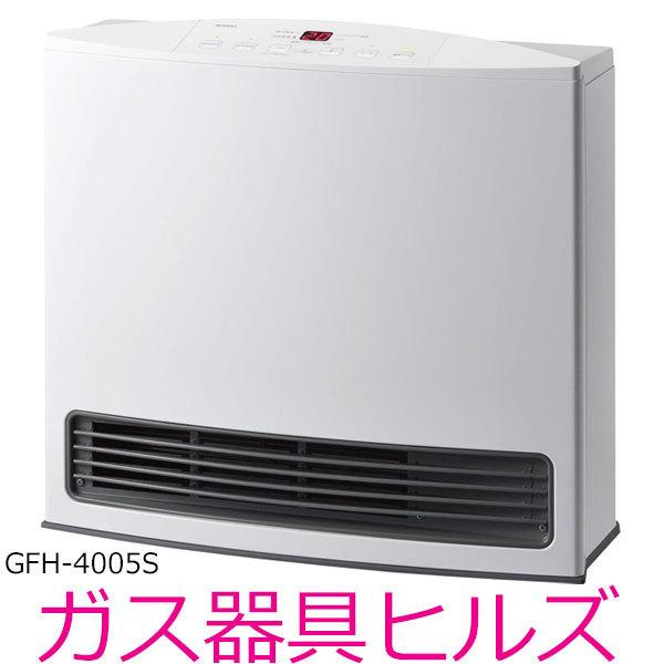 5日は最新ガスファンヒーターが特価、更に10%OFF+ポイント最大5倍