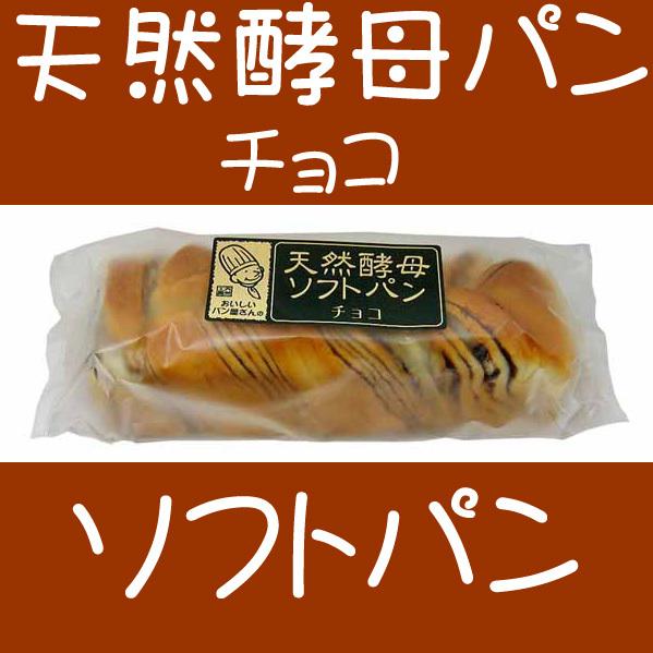 30種類の天然酵母パン