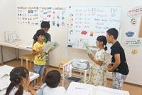 姪浜校サマースクール2018