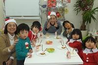姪浜校幼児Xmas Party