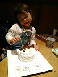 Happy 3rd Birthday, Kanon