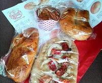 気になってたパン屋さん