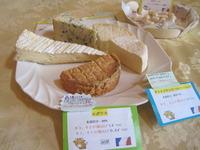 エルベモンスのチーズ会