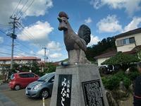 奄美北部ツー 鶏飯