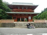 '11 夏ツーレポ 紀州・富士山へ